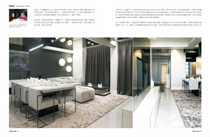 revista china 03